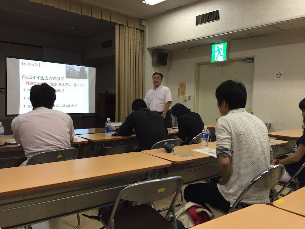 広島説明会20150620IMG_4705