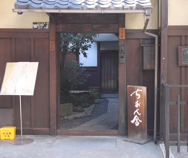 PHAZE説明会 in 京都