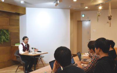 第1期PHAZE塾「総合演習2」