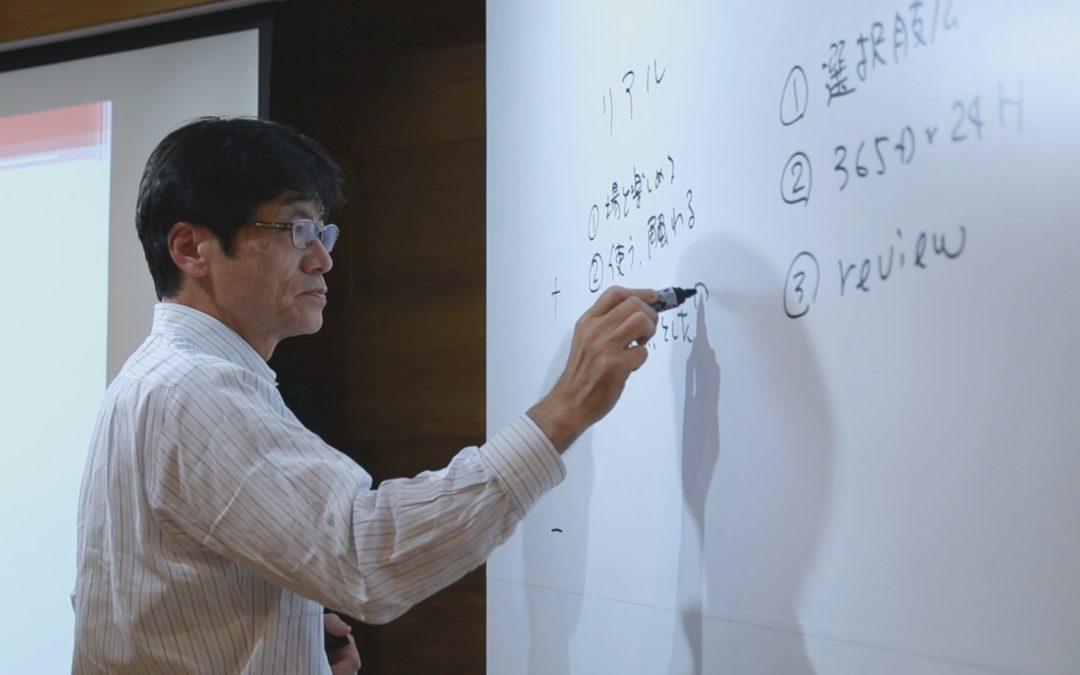 第1期PHAZE塾「総合演習3」