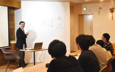 第1期PHAZE塾「総合演習1」
